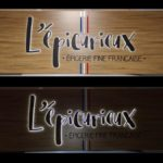 Insignia-Enseigne-Epicurieux-Led-Atelier
